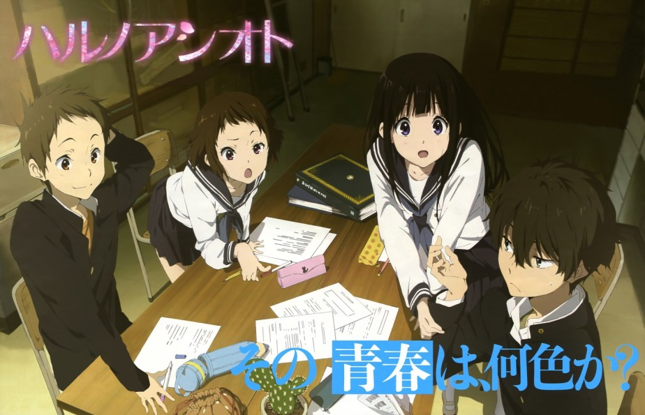 Hyouka – My Guilty Pleasure