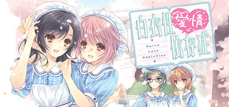 Nurse Love Addiction – Visual Novel Review