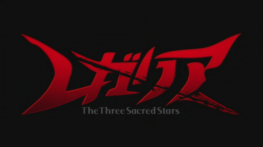 Regalia – The Three Sacred Stars Episode 4 Review