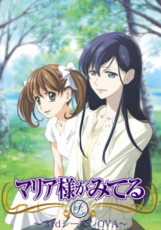 Maria-sama ga Miteru 3rd – Anime Series Review