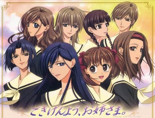 Maria-sama ga Miteru – Anime SeriesReview