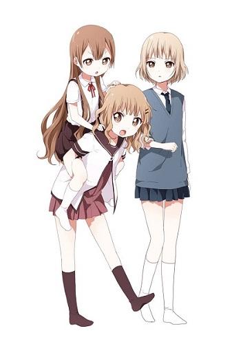 the oomuro siblings.jpg