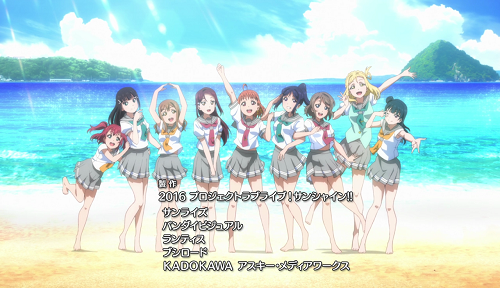 Love Live! Sunshine!! Episode 13 Review