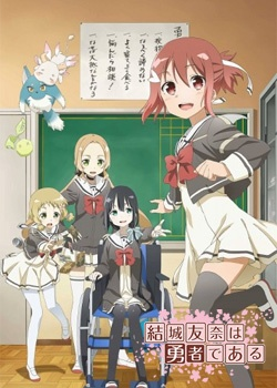 Yuki Yuna wa Yusha de Aru – Anime Series Review