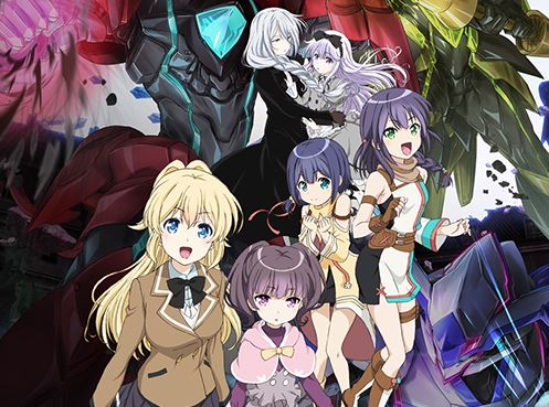 Regalia: The Three Sacred Stars – Anime Seiries Review