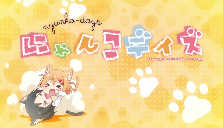 "Nyanko Days Episode 8 Review – ""The Cats' Day 2"""