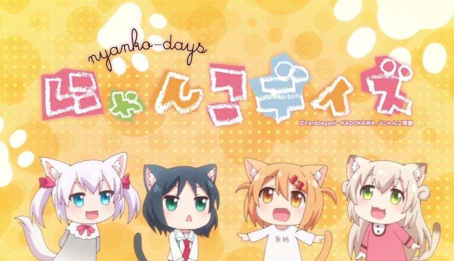"""Nyanko Days Episode 11 Review – """"Let's Go to theFestival"""""""