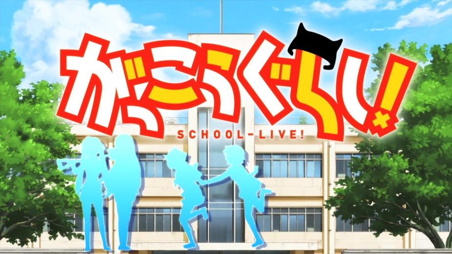 Gakkou Gurashi! – Anime SeriesReview
