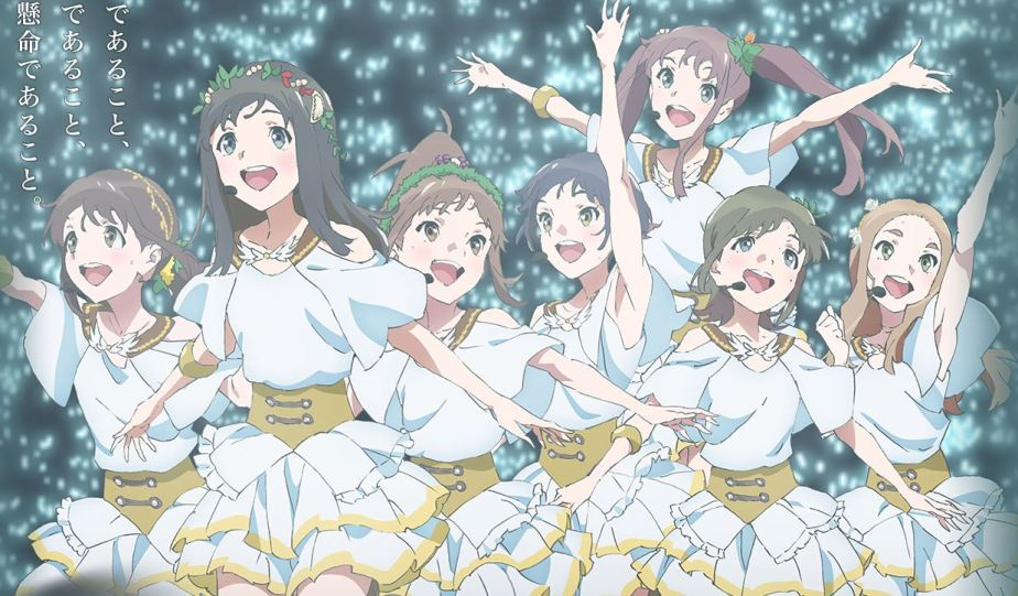 Wake Up, Girls! – Beyond the Bottom – Anime Movie Review
