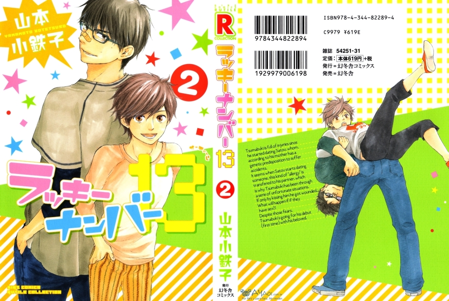 [Collab Post] Lucky Number 13 – A Cute Love Story Involving A Bad Luck Magnet