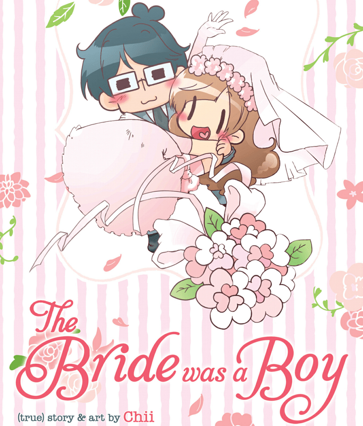 The Bride Was a Boy Is a Beacon of Illumination*